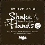Coworking Space Shake Hands