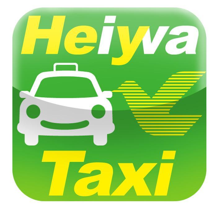 タクシー配車アプリのアイコン