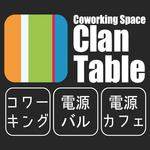 Clan Table