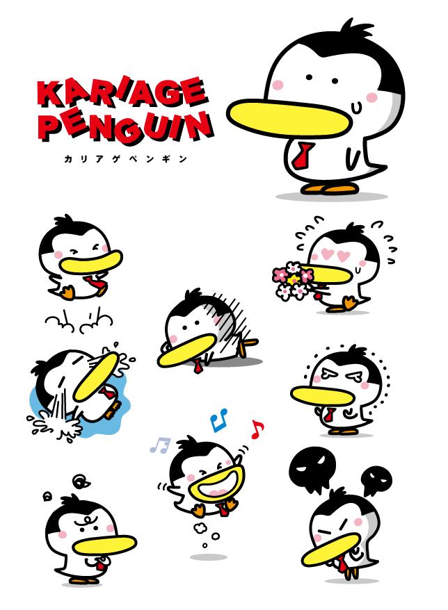 カカオトーク用スタンプ キャラクターデザイン