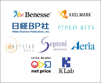 Benesse、AXEL MARK、アクセルマーク、日経BP、PIPED BITS、D.A.Consrtium、セプテーニホールディングス、Aeria、net price、KLAB