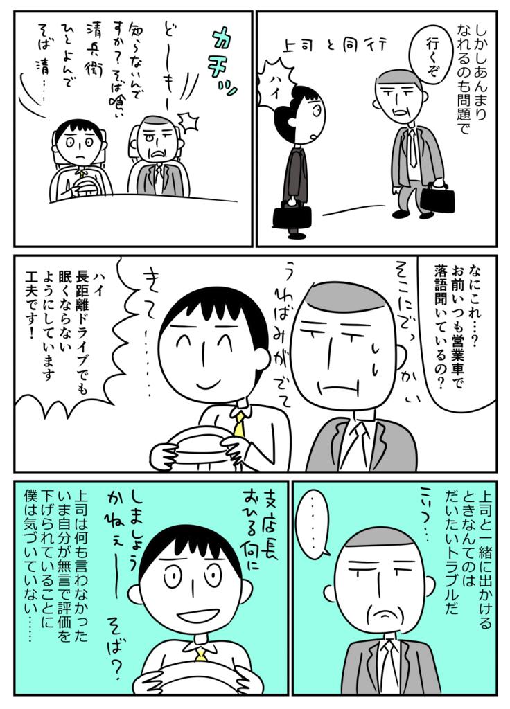 f:id:fushigishiatsu:20180320175330j:plain