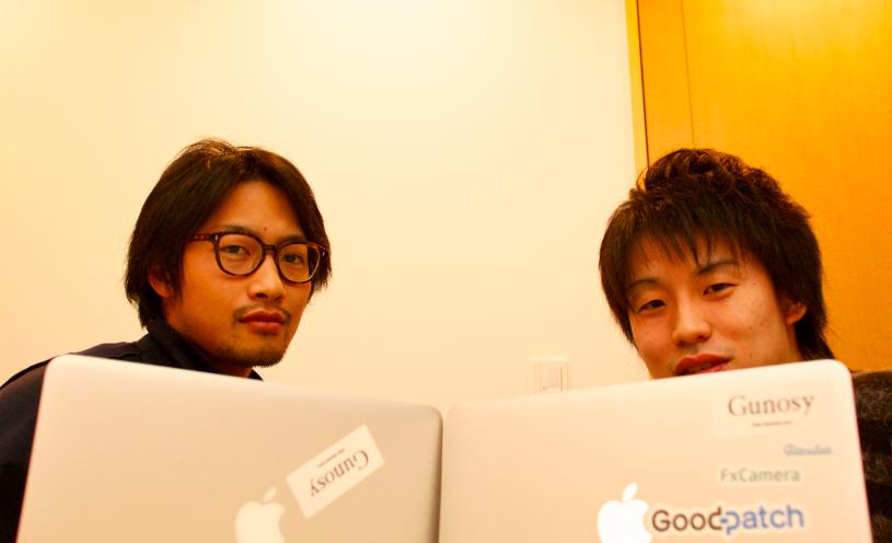 コンペ形式は継続的に発注できるデザイナーを見つける最良の場所:株式会社Gunosy