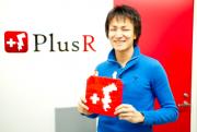 医療系iOSアプリ開発案件で、病院向けアプリ制作経験者へ発注:株式会社プラスアール