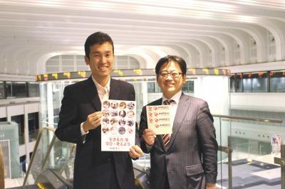 小さな社内利用から、ロゴやパンフレットデザインまで幅広く活用:株式会社日本取引所グループ