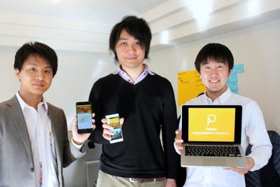 「みる観光」から「体験する観光」へ。音声ガイドアプリ開発でクラウドワークス活用:株式会社MEBUKU