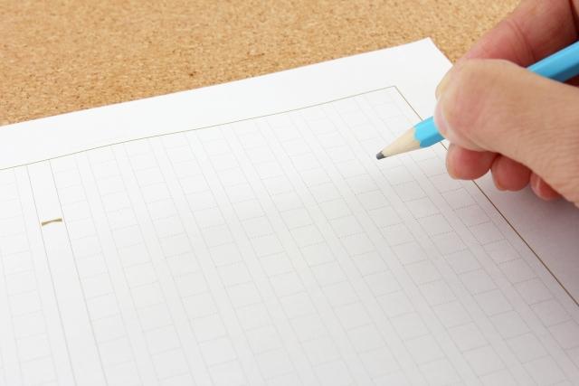 コラム記事はなんとなく書いちゃだめ?書き方や構成を徹底解説!