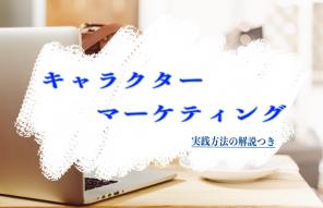 スクリーンショット 2018-06-14 10.15.34