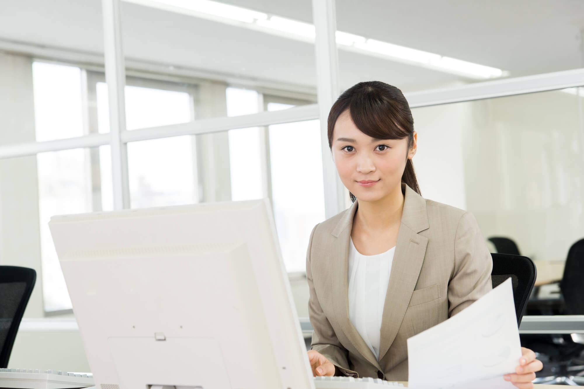 事務作業の業務効率化