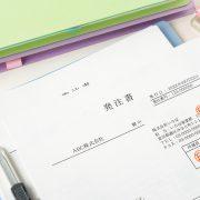 【弁護士監修】発注書や注文書の違いとは?役割や書き方などを解説!