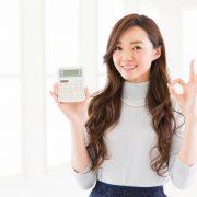 費用対効果(ROI)とは?意味や算出方法からメリットも徹底解説!