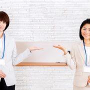 アルバイトを効率よく募集するには?無料・有料それぞれの方法を紹介