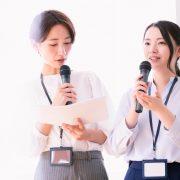 販促のイベントとは?種類や、企業事例による集客アイデアを紹介!