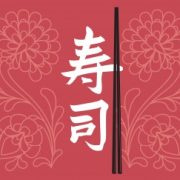 かっこいい漢字のロゴデザインとは?作成できるアプリや外注先も紹介